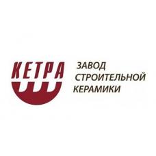КЕТРА